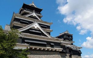 熊本の復興を願って
